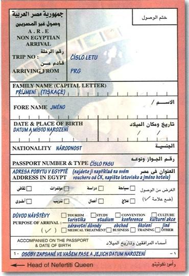 Egypt - vzor příletové karty